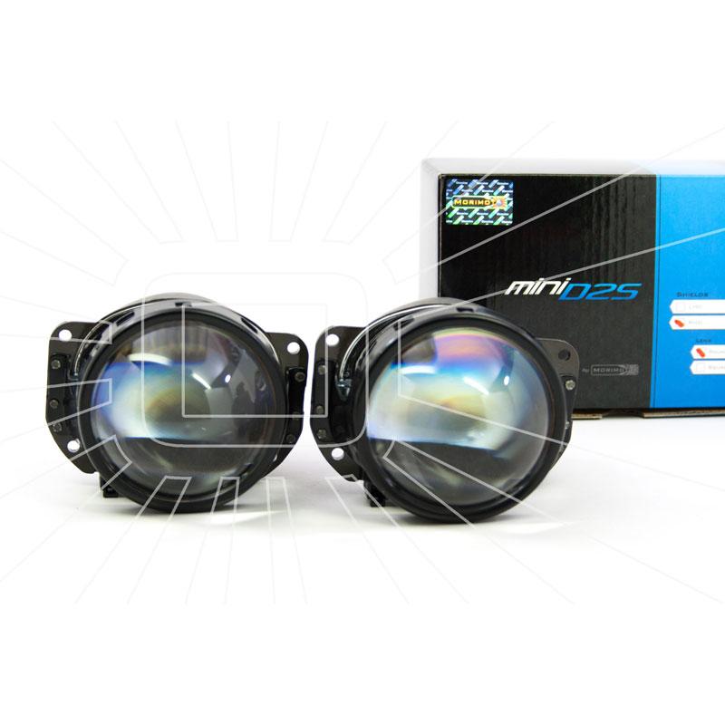 mini d2s projectors